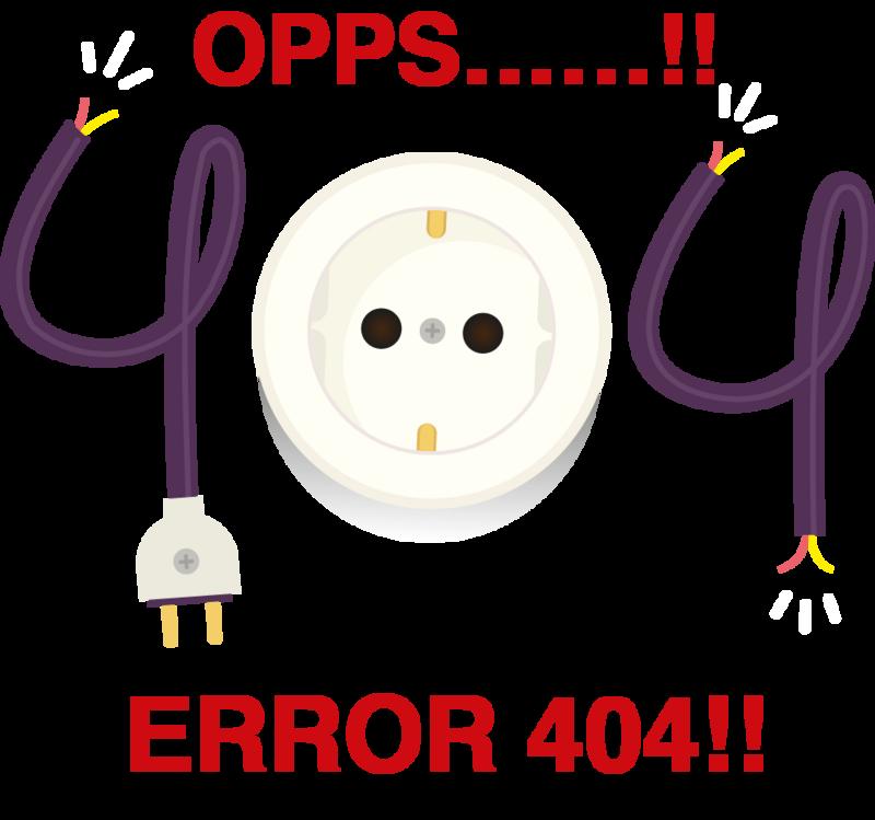 ERROR 404 ILUMINACIONES SANTIAGUESAS